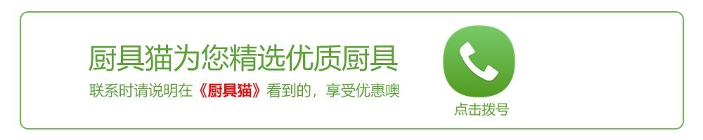 易泰环保科技有限公司