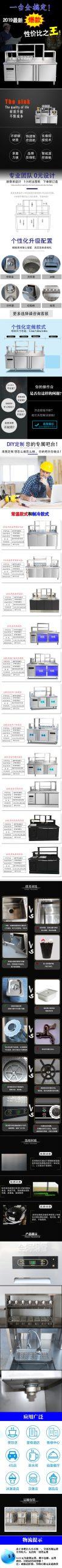 凌派厨业-水吧台专业厂家