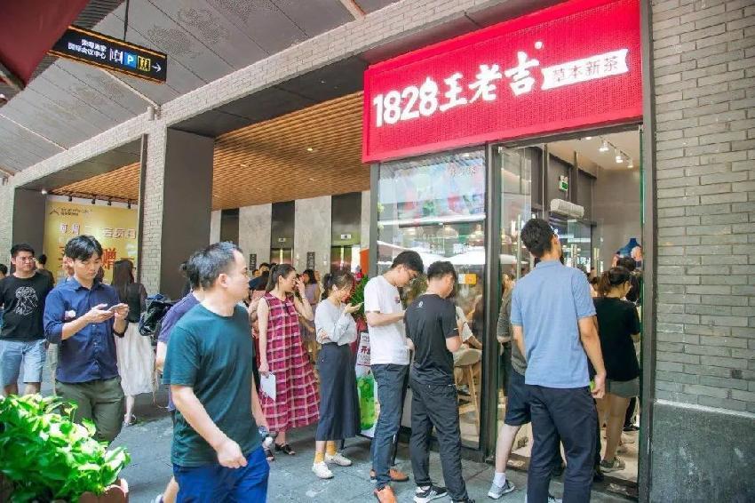 王老吉进军茶饮市场,计划5年全国开出5000家门店!