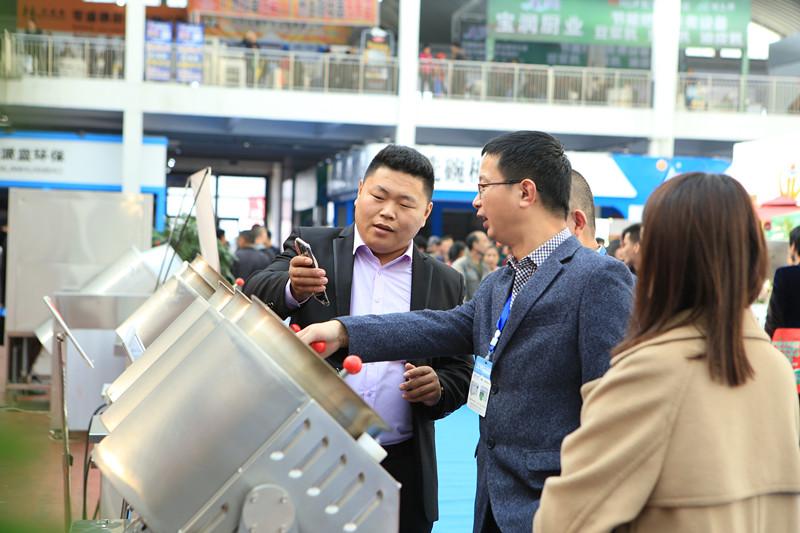 第十四届中国(博兴)国际厨具节