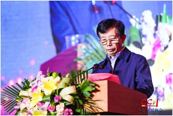 第23届中国快餐产业大会举行 中国快餐70强发布