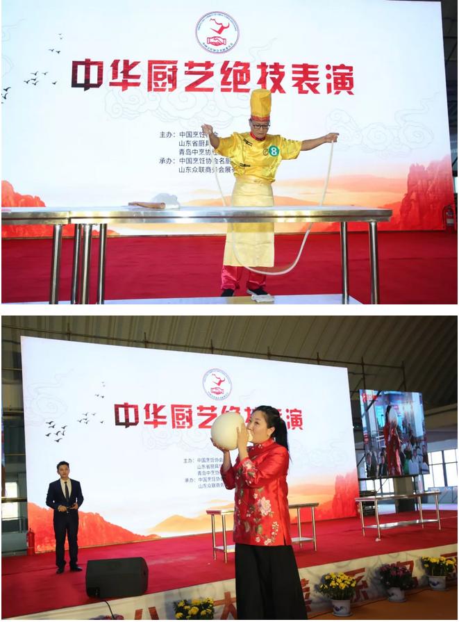 中国八大菜系名厨大师邀请赛持续火爆进行