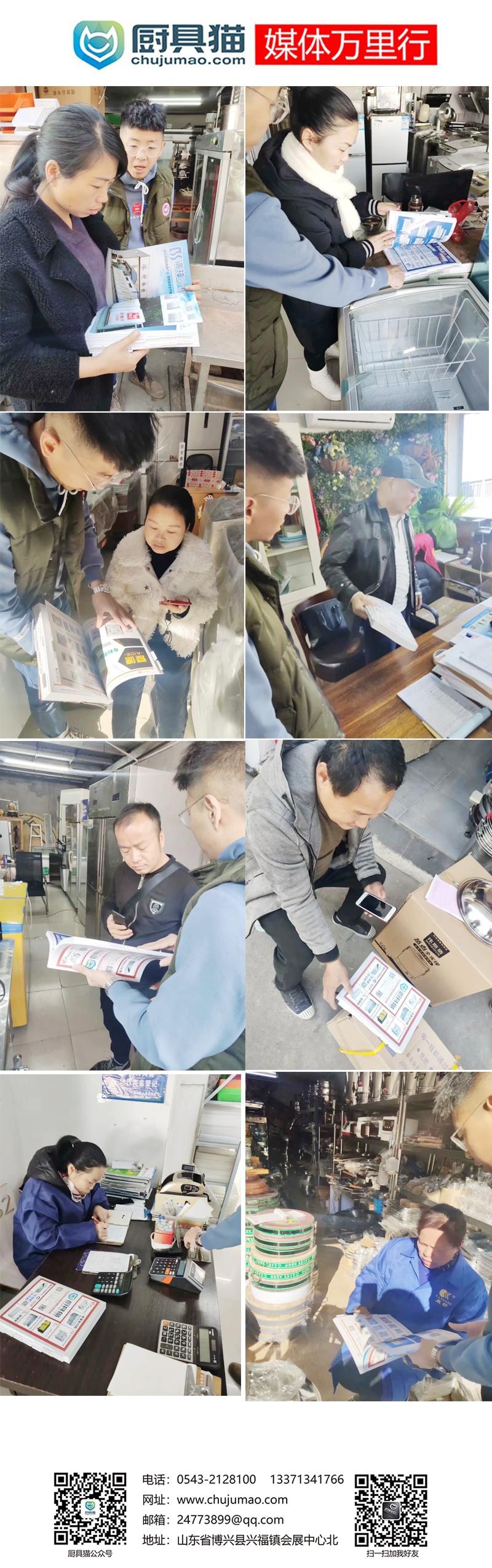 浙江省厨具市场发放推广 让全国经销商选购厨都优质厨具