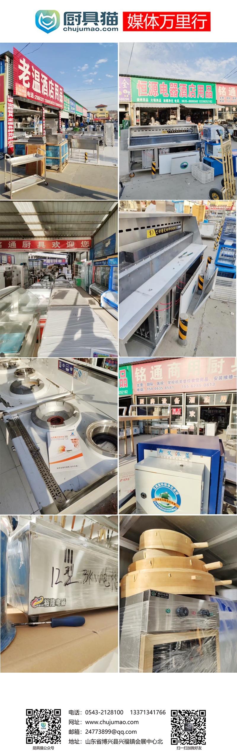 山东聊城市地毯式推广 让经销商关注公众号 一键推送厂家产品图片 视频