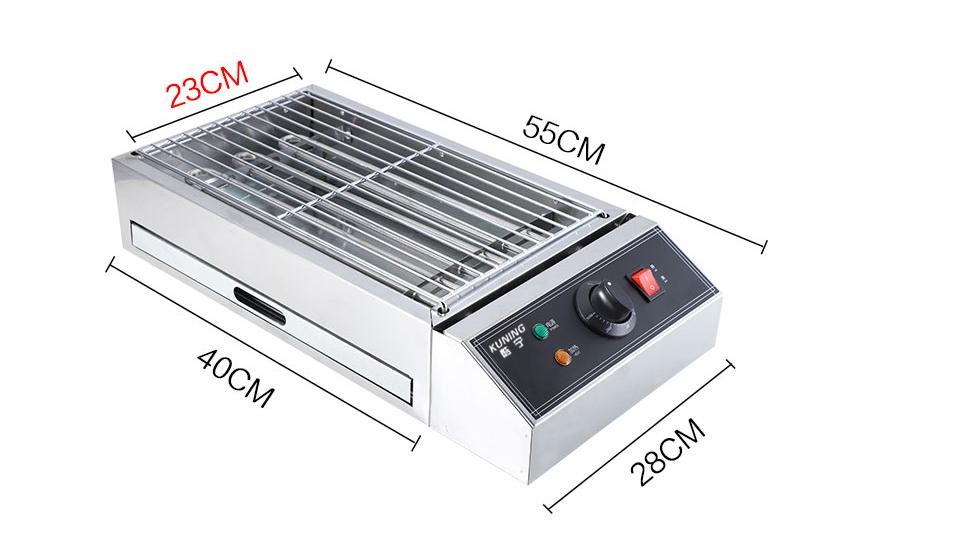 酷宁电热烧烤炉家用无烟电烤炉商用室内烧烤炉架