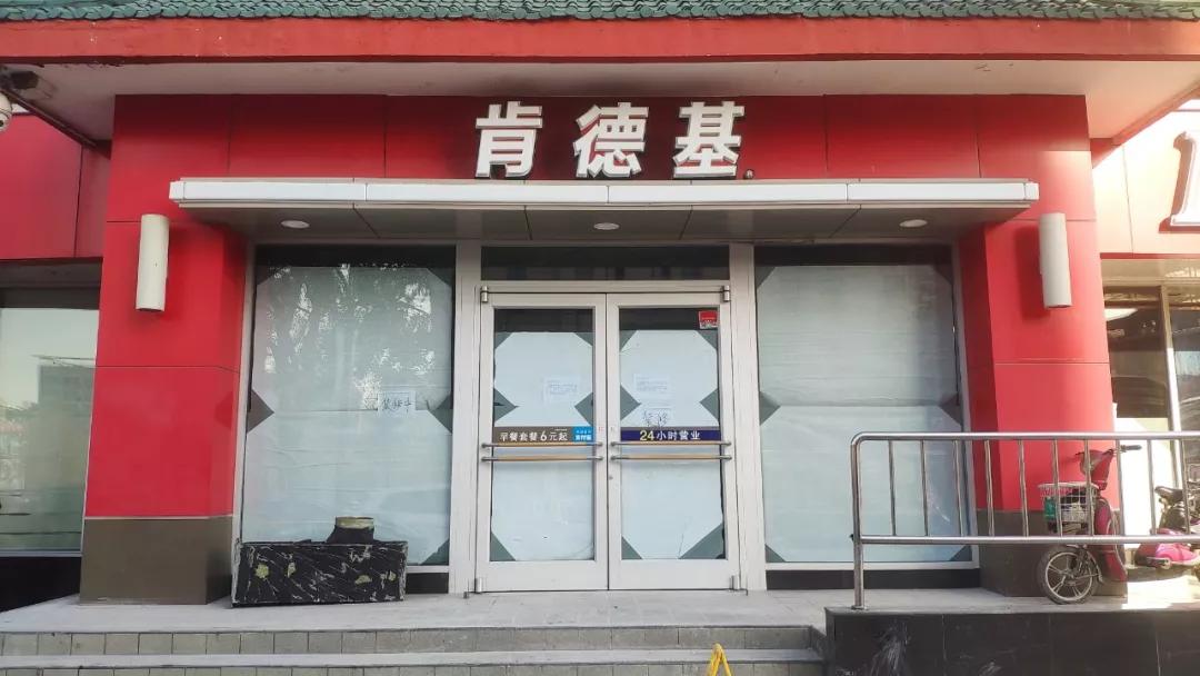 翠华餐厅接连关店,市值蒸发77亿