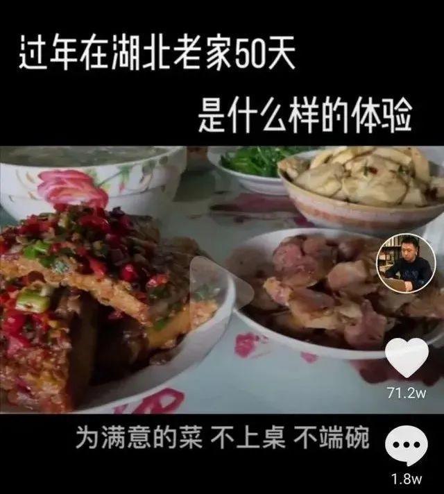 深圳餐饮老板滞留湖北:吃掉千斤粮两头猪……