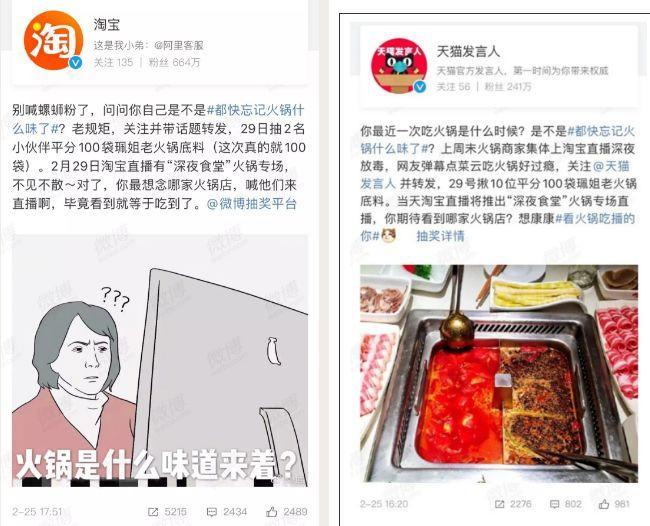 """公益、自救两不误,这个重庆火锅品牌这样转""""危""""为""""机""""!"""