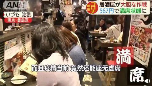 广州、上海等多地出现等位!餐饮复苏讯号越来越强