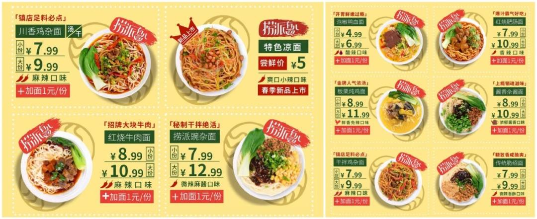震惊!除了十八汆和捞派,海底捞竟然还有2个快餐品牌