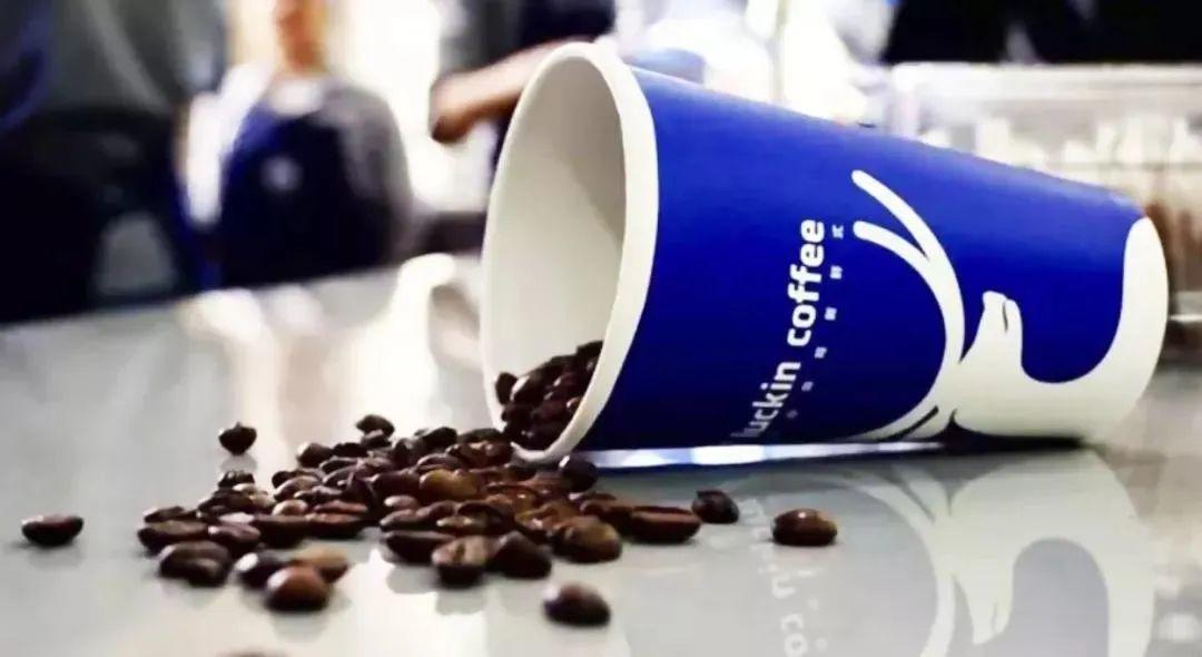 娃哈哈奶茶首提万店计划;喜茶、百胜中国要收购瑞幸咖啡?