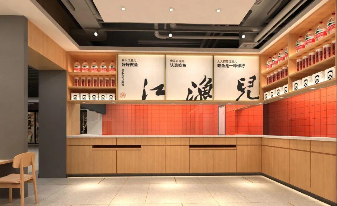 未来3个月将开20家新店!江渔儿如何逆势扩张?
