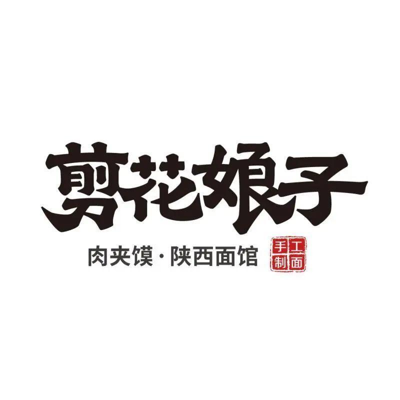 """0年开出近1000家店,阿香餐饮如何集团化?"""""""