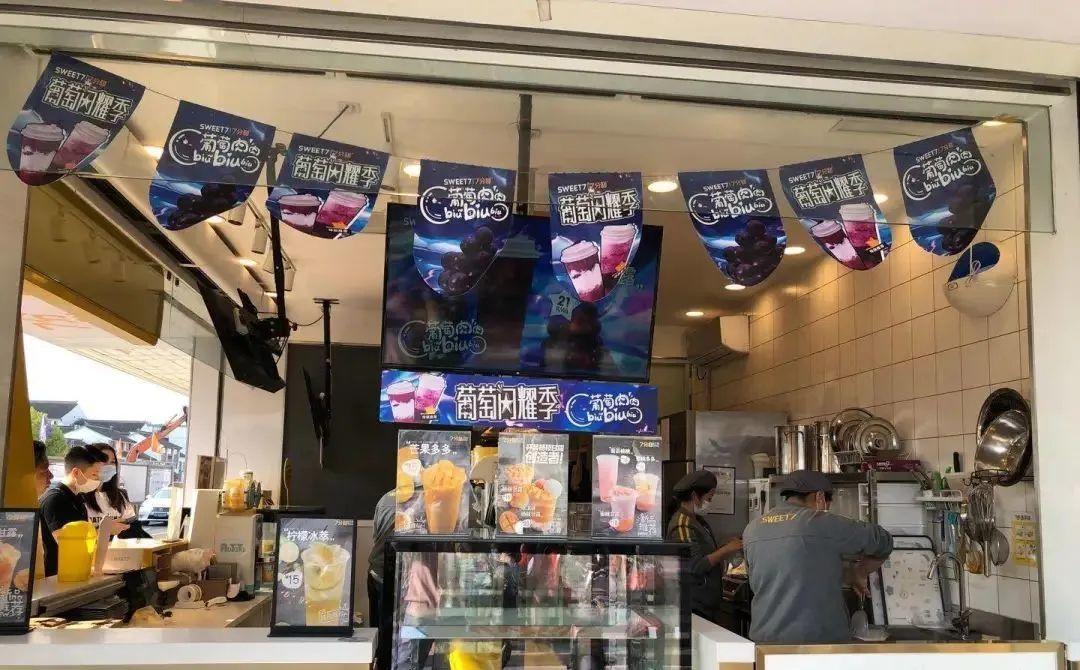 为什么蜜雪冰城、7分甜的店,看起来就很赚钱?