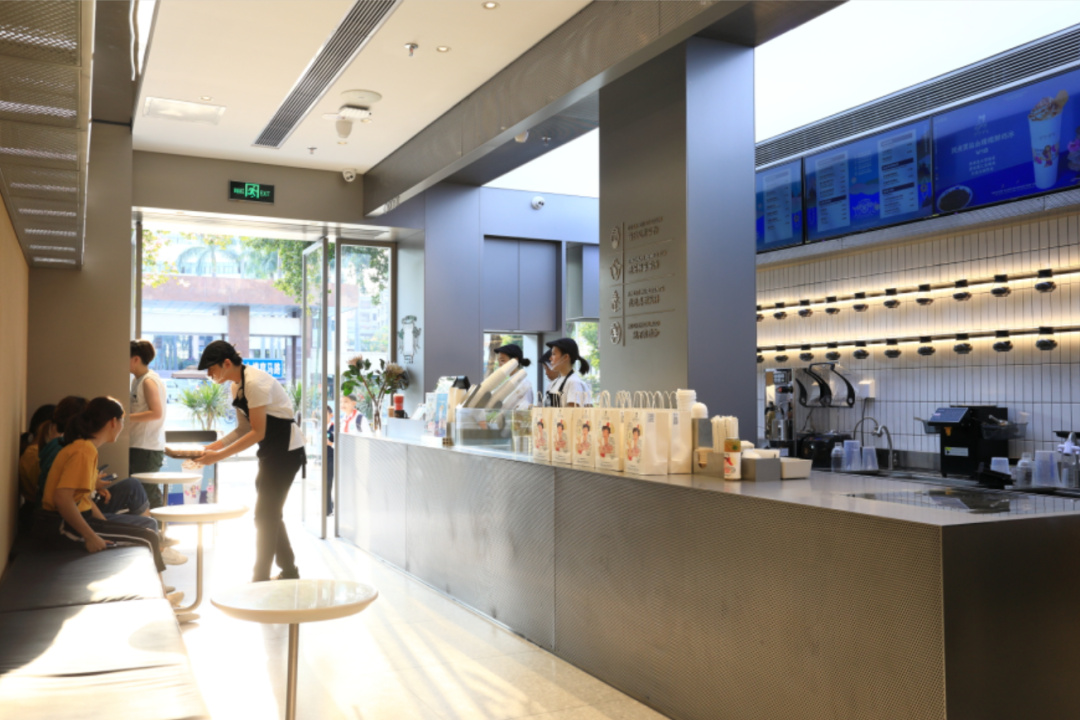 开出1500+家门店后,这个五谷茶饮品牌如何持续变革