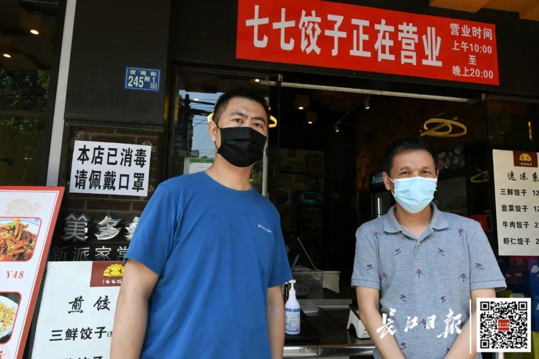 又见中国好房东!拒绝餐饮老板交租,还免了6万多租金