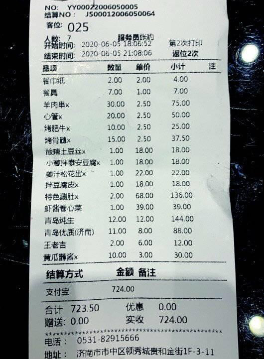 """喜茶宣布""""喜小茶""""不加盟,将推第二子品牌;奈雪的茶或转港股上市"""