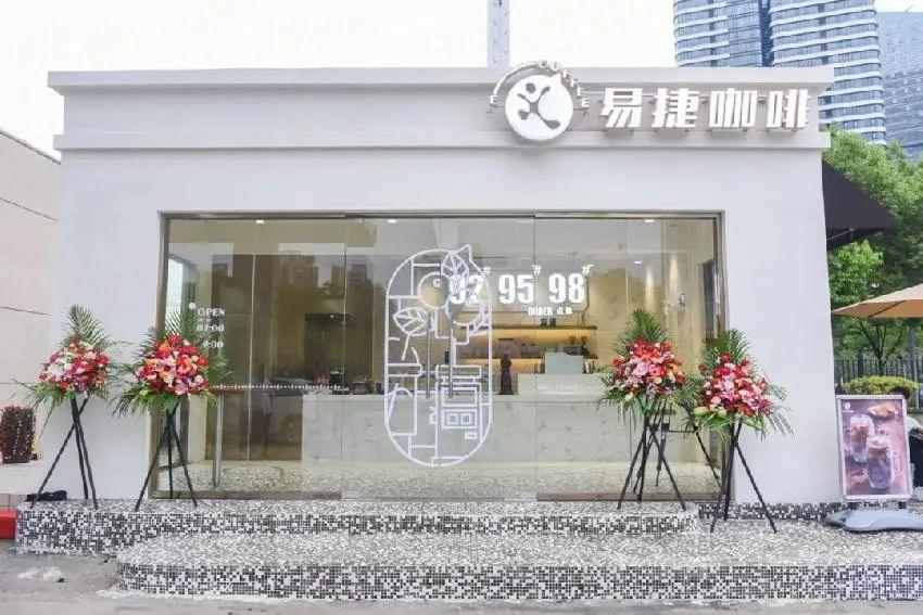 国务院:餐厅就餐时间不超过2小时;连咖啡拟关停所有门店