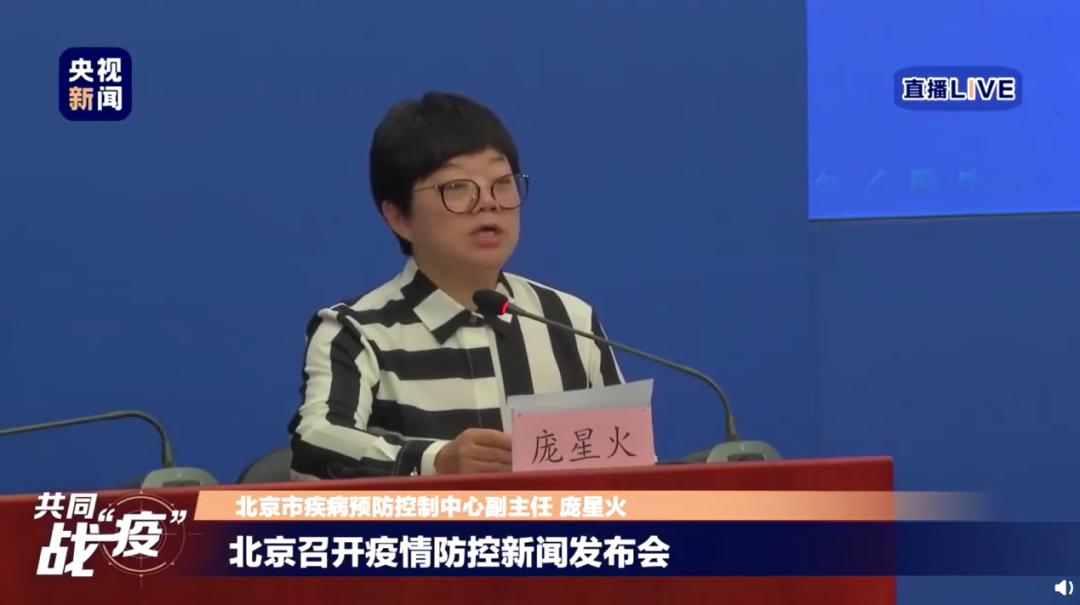 餐饮防控又升级!北京按4.0版要求停止群体性聚餐