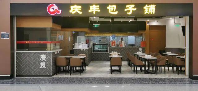 空置率增加,商场还是做餐饮的好选择吗?