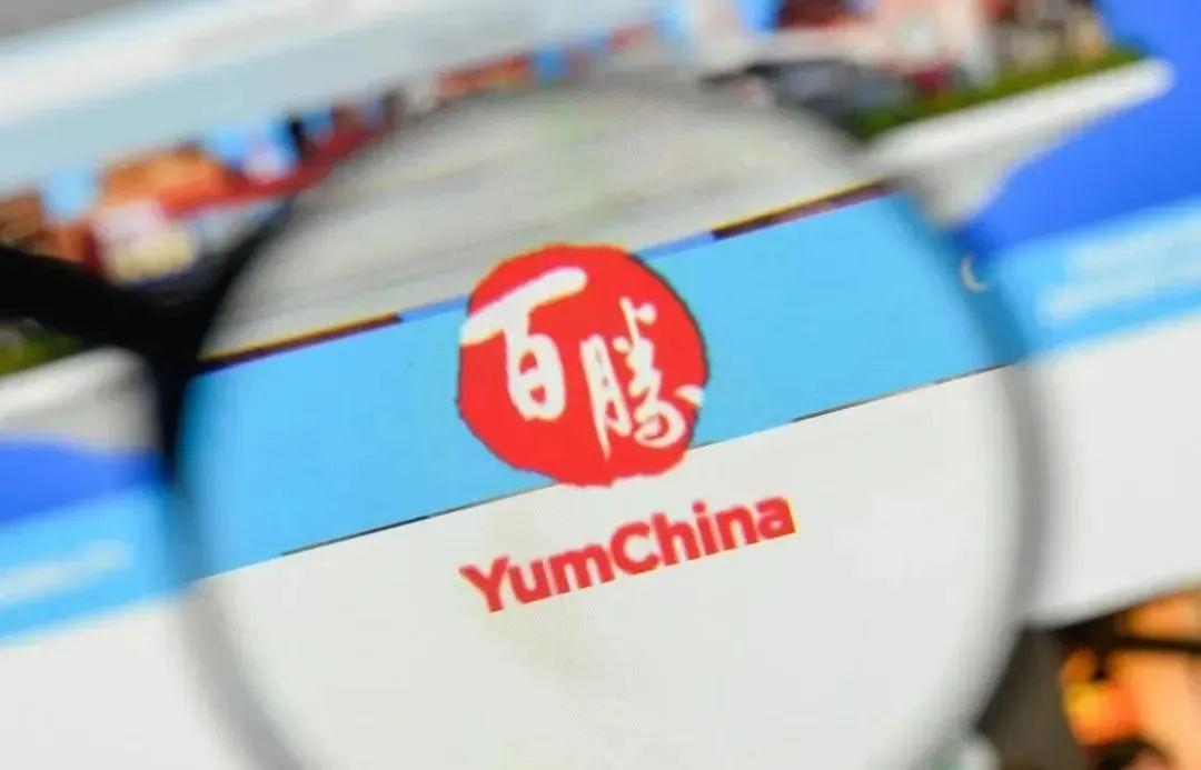 西贝布局夜消费;百胜中国要赴港二次上市?