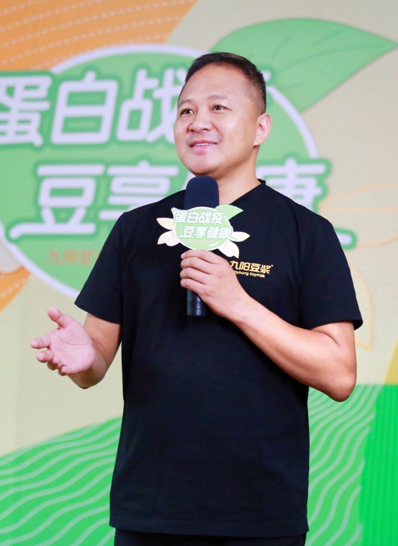 """彰显品牌健康力!九阳豆浆用实力诠释""""植物基新赛道"""""""