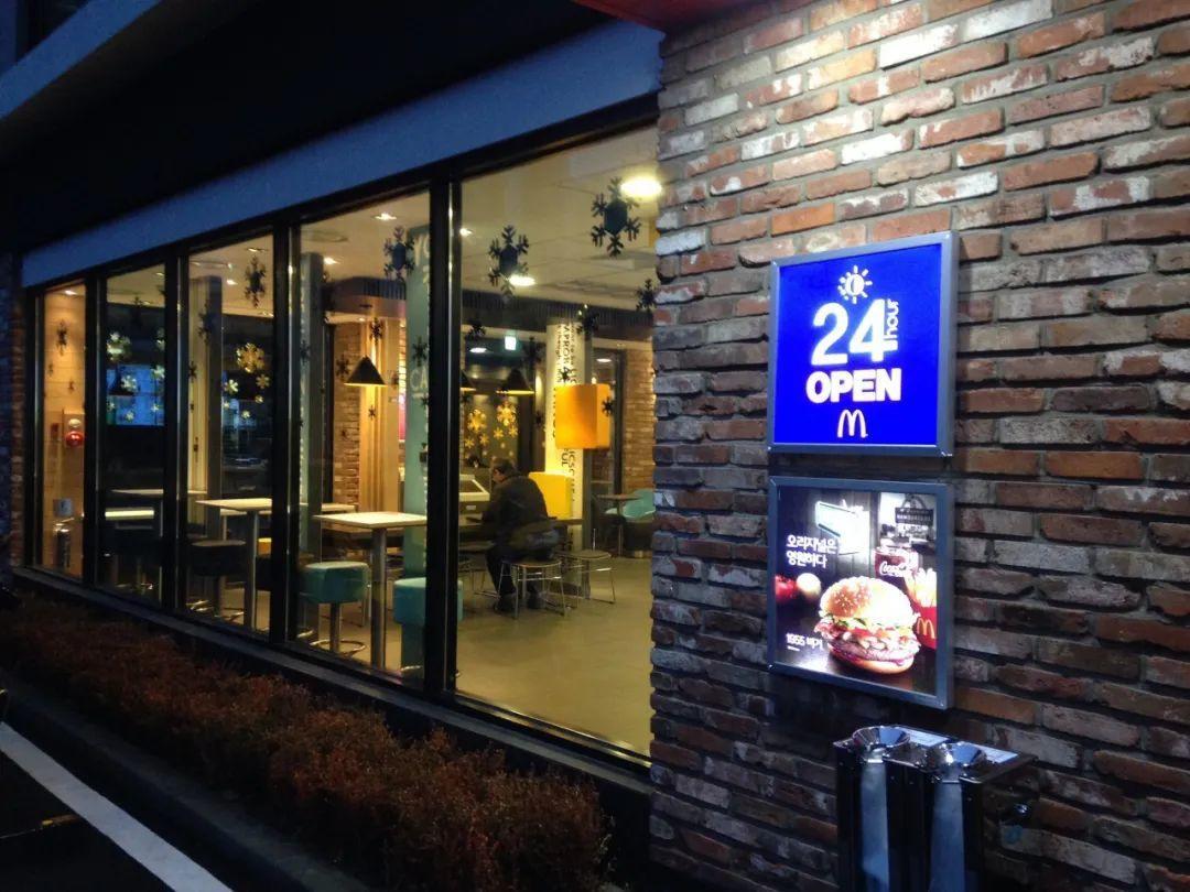 为什么顾客去星巴克蹭网,去麦当劳、肯德基上厕所?