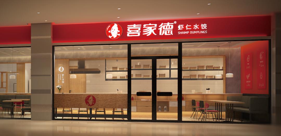 饺子店众多,为啥难出全国性品牌?