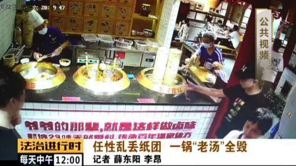 又一知名餐厅宣布关店73家!百胜中国预计9月1日启动招股