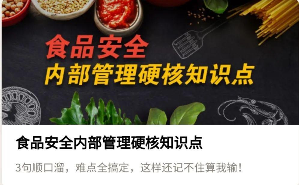 """了不起的中国厨师,""""战""""出真英雄"""