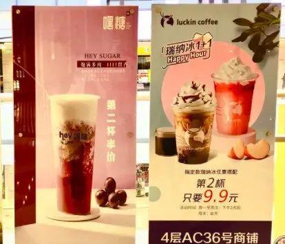 县城和北上广同一张菜单!茶饮离彻底同质化,还有多远?