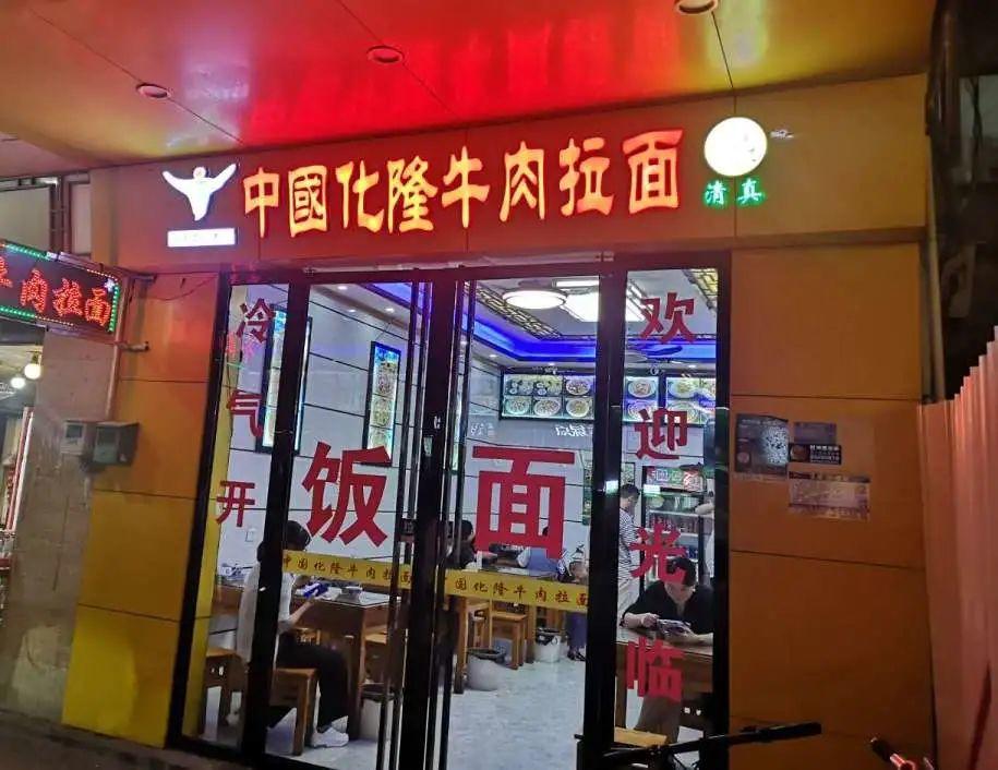 """可怕的餐饮""""帮派""""!他们竟然占了中国餐饮半壁江山"""