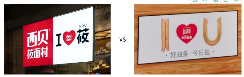 """""""今日头条""""起诉了""""今日油条"""";熊猫餐厅大众点评得3.57分"""
