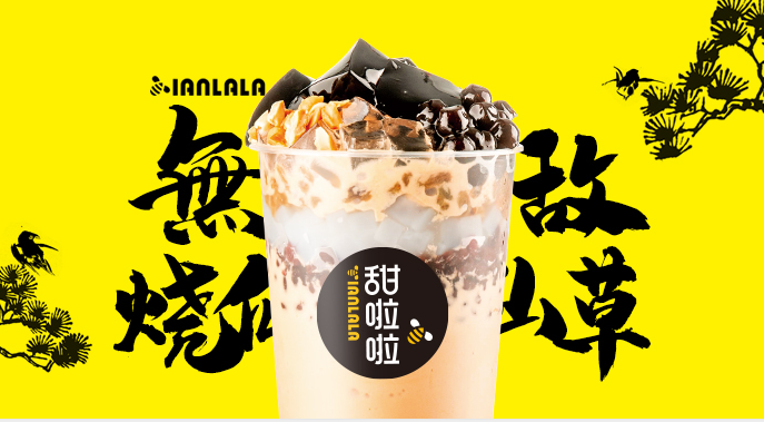 """亿小镇青年崛起!一线城市餐饮品牌下沉掘金胜算大吗?"""""""