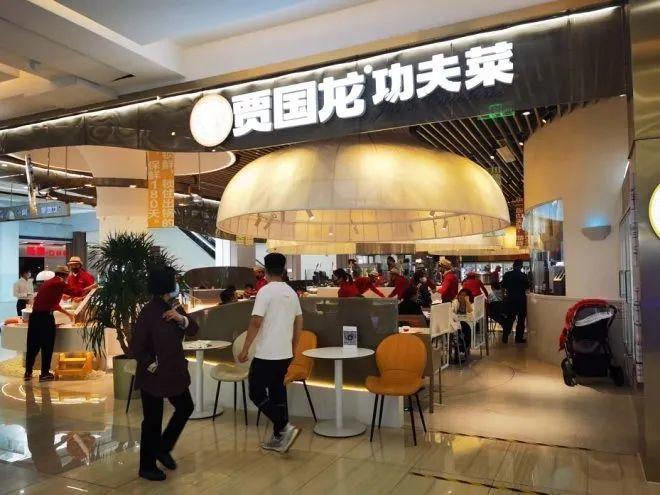 因一瓶红酒,男子吃霸王餐还打人;贾国龙功夫菜新店首店在京开业