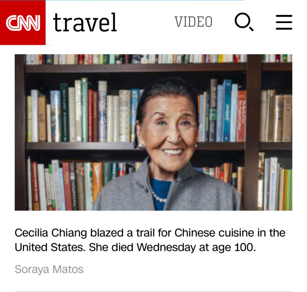 """""""中餐女王""""逝世,享年100岁,曾拒做蒋介石儿媳妇!"""
