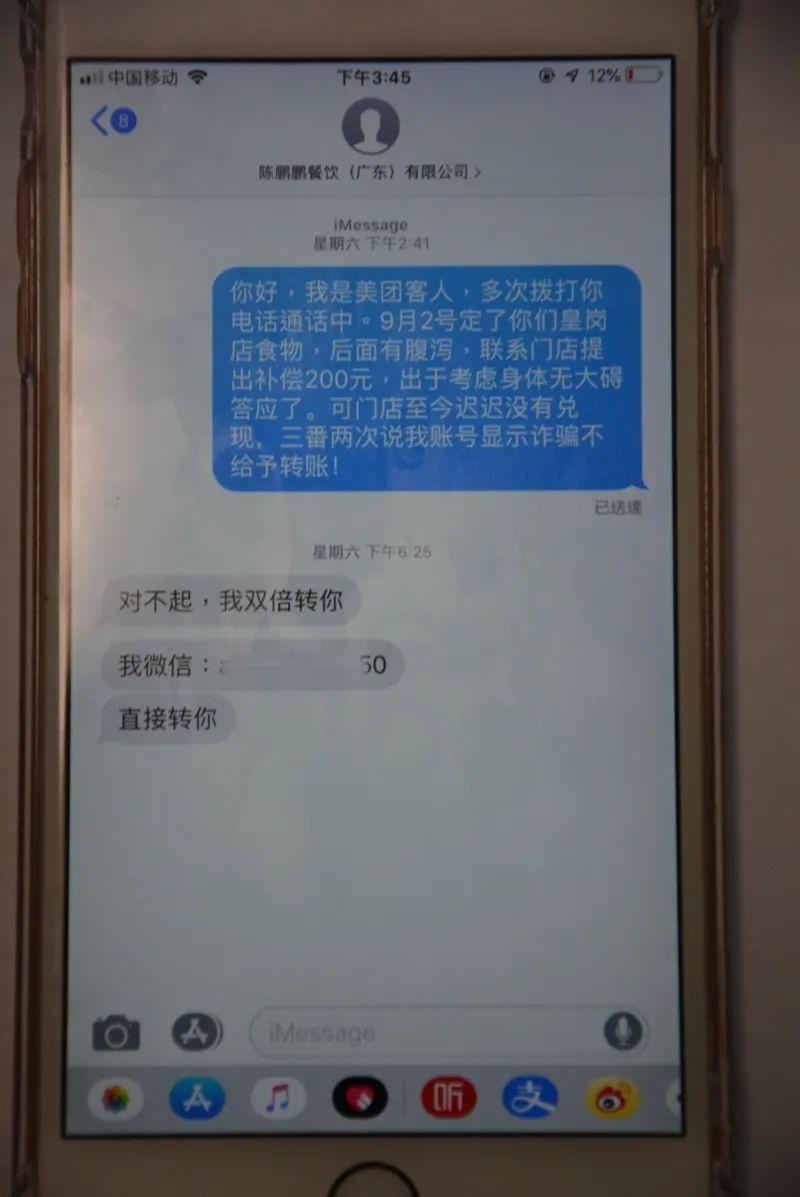 胡润百富榜发布,海底捞张勇夫妇排11位,喜茶创始人首次上榜