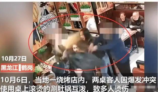 腾讯入股和府捞面,自嗨锅融资逾5000万美元