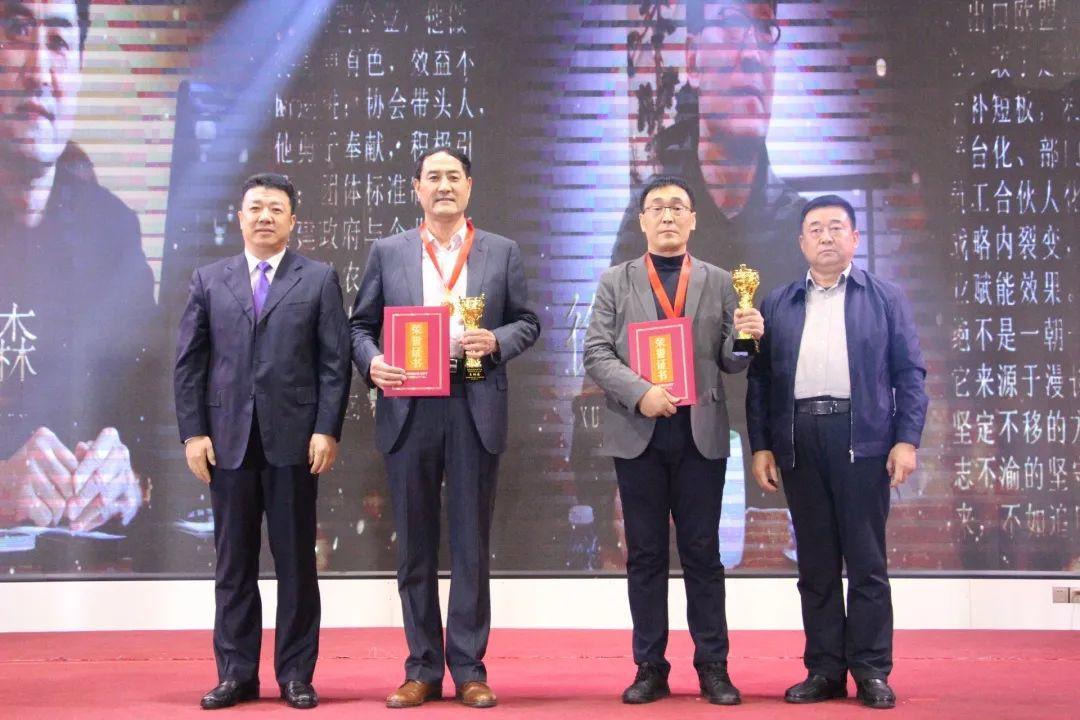 """""""最具影响力人物""""颁奖!中国智慧厨都博兴兴福上演盛大典礼"""
