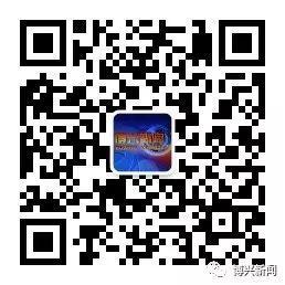 第十五届中国(博兴)国际厨具节开幕