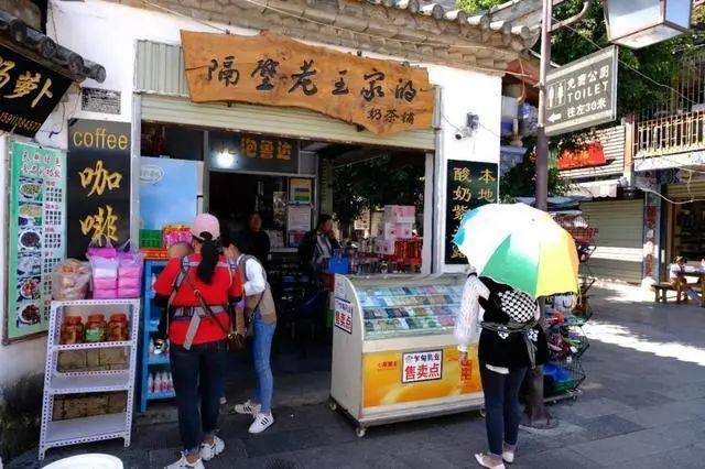 """奈雪回应工商变更;云南一奶茶铺因""""隔壁老王""""被告"""
