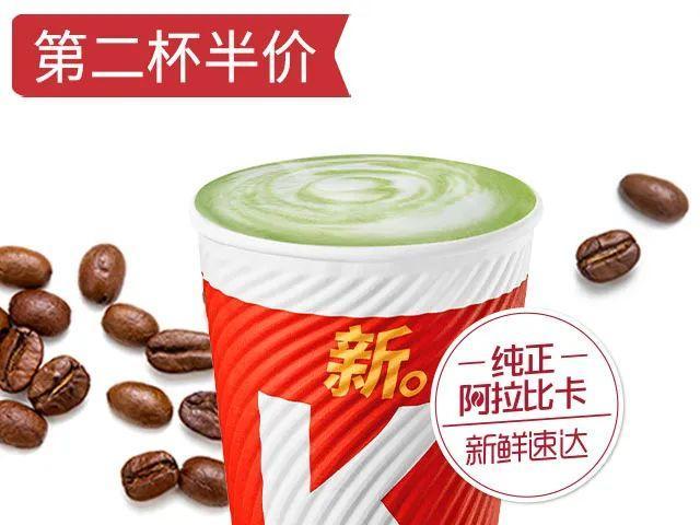喜茶、茶颜悦色、同仁堂争相卖咖啡,星巴克迎来新对手?