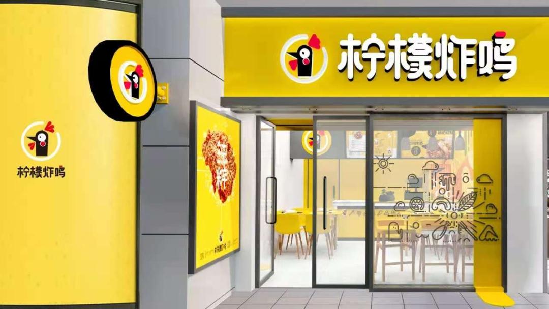 """茶颜悦色开出长沙,首店今天开业;上上谦火锅回应被列为""""被执行人"""""""
