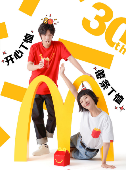 麦当劳是如何一步步勾引你进店消费的?