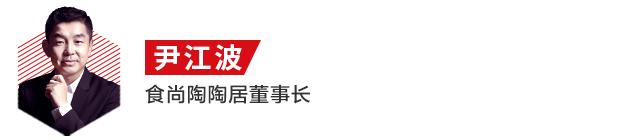 """""""首届中国餐饮品牌节""""即将来袭,重磅嘉宾名单出炉!"""