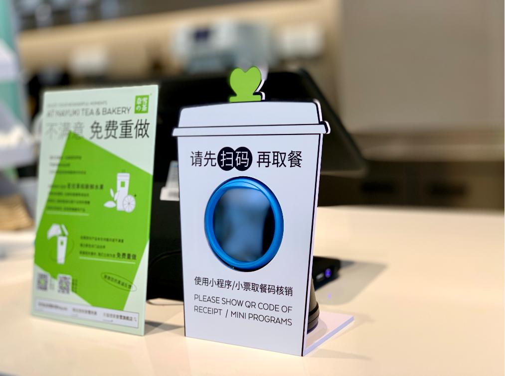 奈雪PRO重磅发布精品咖啡,未来茶饮、咖啡将消费融合
