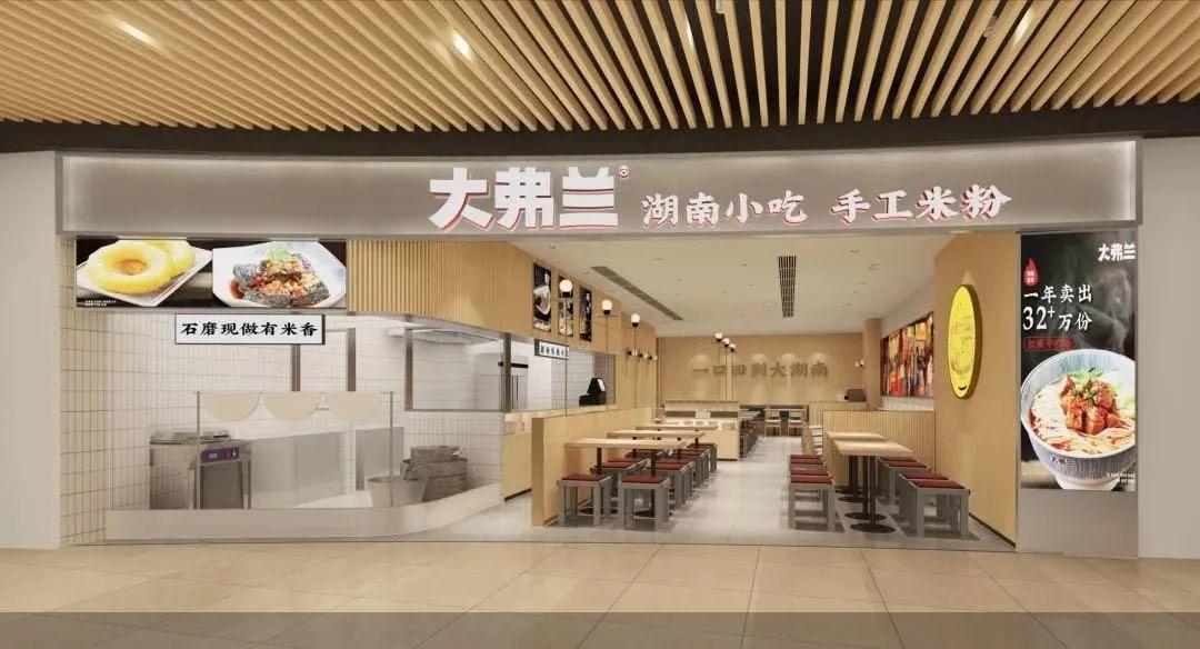 星巴克在北美扛不住了:再关200家店;大弗兰北京首店开门
