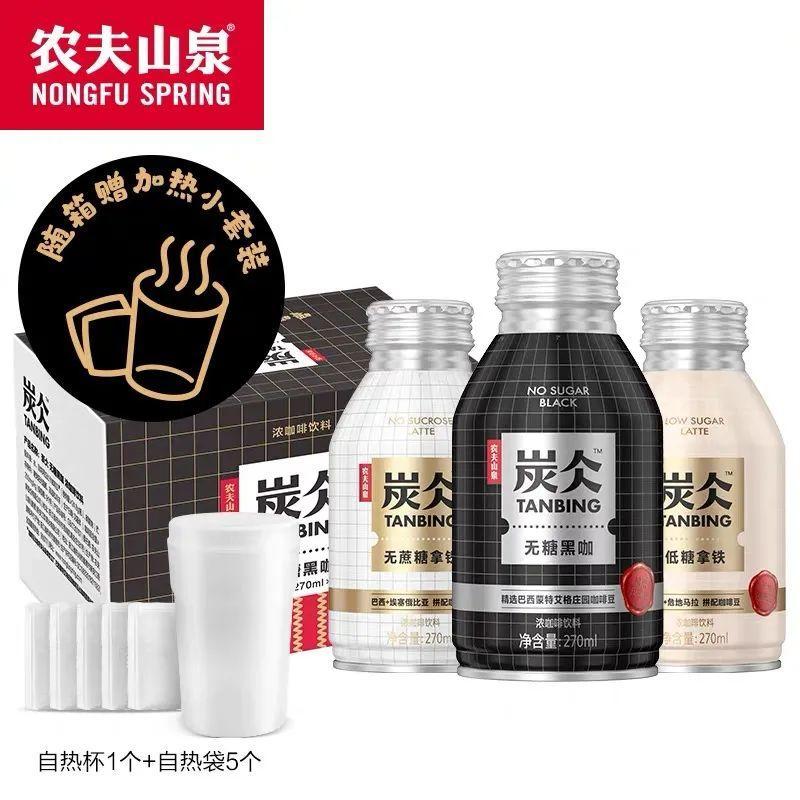 """大渝火锅澄清""""回收油""""乌龙事件;""""一鸣真鲜奶吧""""母公司上市"""