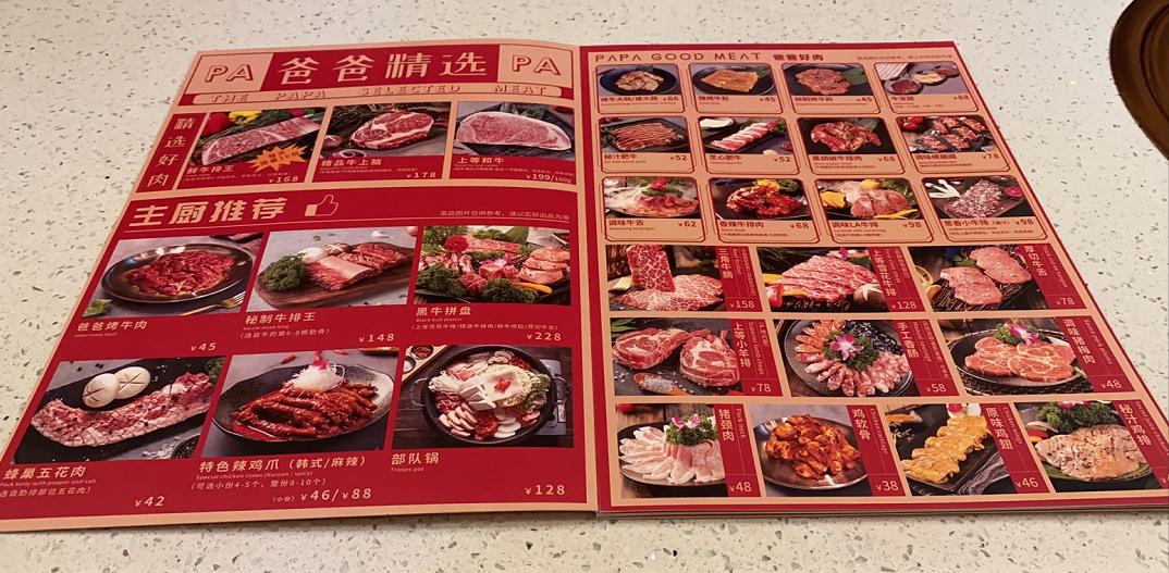 烤肉品类如何出圈?这里有三个餐饮案例