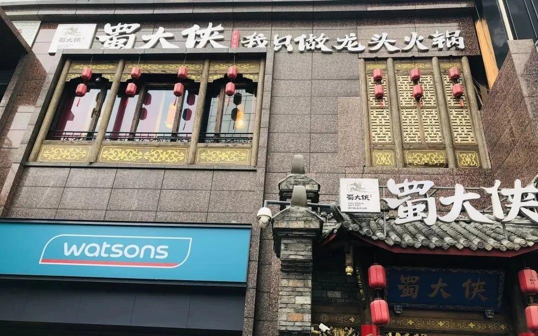 一句顶万句!火锅业最火的广告语都有哪些套路?